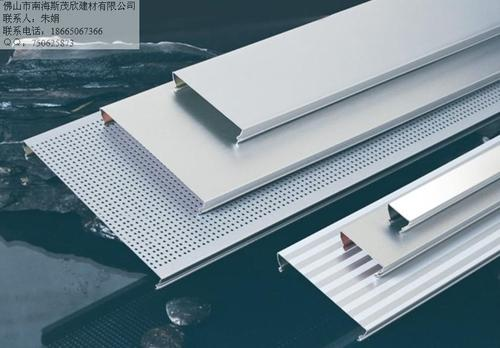 南海铝扣板吊顶厂家-佛山南海区铝扣板厂家解析铝扣板吊顶一平米多少钱