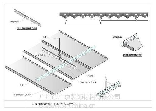 条形铝扣板天花-佛山铝天花厂家装修秘籍
