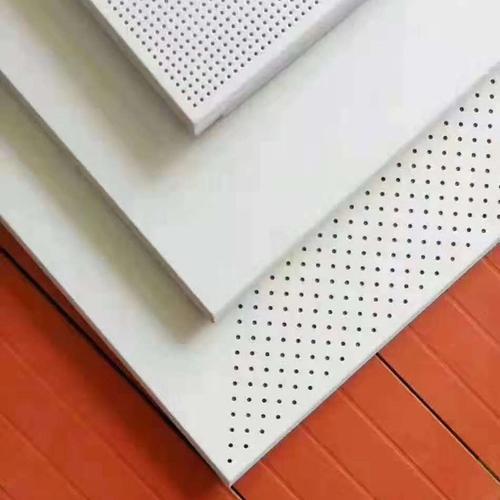 方形铝扣板吊顶-什么是条形铝扣板吊顶