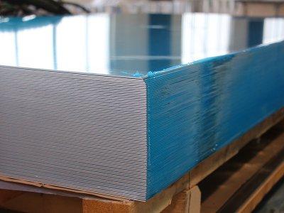 达州铝扣板批发-惠州铝扣板批发厂家哪里有