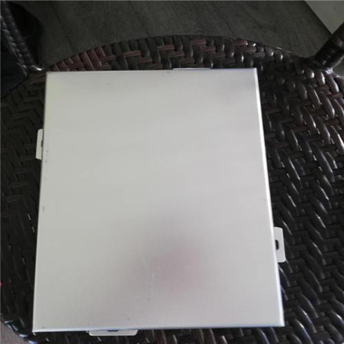 佛山铝扣板厂-佛山铝天花厂家讲穿孔铝扣板为什么会变成吊顶新选择