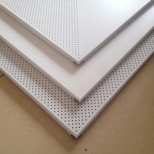 铝扣板生产批发-铝扣板批发厂家直销价格多少