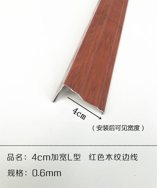 铝扣板吊顶阴角-客厅铝扣板吊顶厂家来讲讲