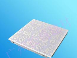 天花铝扣板厚度-佛山铝天花厂家为你介绍怎么选铝天花尺寸厚度