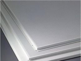 天花专用铝扣板-铝扣板圆形吊顶怎么安装