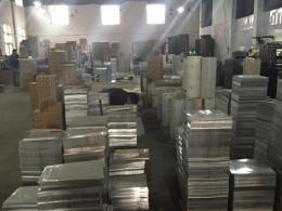 南京铝扣板厂家-铝扣板吊顶挑选