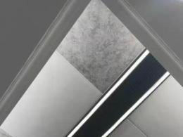 铝扣板大板-防风铝扣板为什么能防风