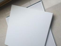 兴宁铝扣板厂家-铝蜂窝板厂家讲来看看这几种