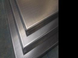 贵港铝扣板批发-铝扣板怎么选