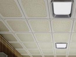 铝合金扣板吊顶价格多少-价格差异多少