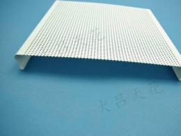 条形铝扣板厂-条形铝扣板基本说明
