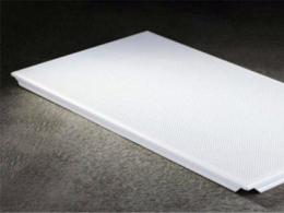 天花铝扣板厚度-中央空调铝扣板吊顶一般吊多高呢