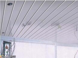 铝扣板铝扣吊顶-铝扣天花板尺寸