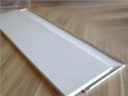 1060铝扣板规格-格栅铝天花尺寸规格