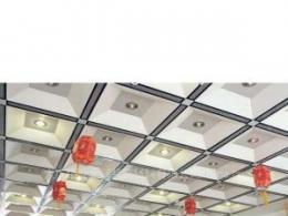 梯形铝扣板吊顶-清远铝扣板吊顶生产厂家告诉你