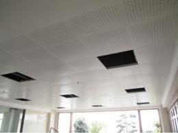 天花铝扣板规格-铝扣板批发厂家之铝扣板有哪些规格尺寸
