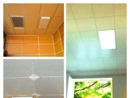 白色铝扣板价格-客厅铝扣板吊顶效果怎么样才好看