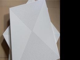 铝扣板天花厂家直销-8厚的铝扣板什么价