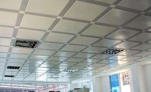 方形铝扣板吊顶-方形铝扣板吊顶是圆形还是-吊顶用方形铝扣板