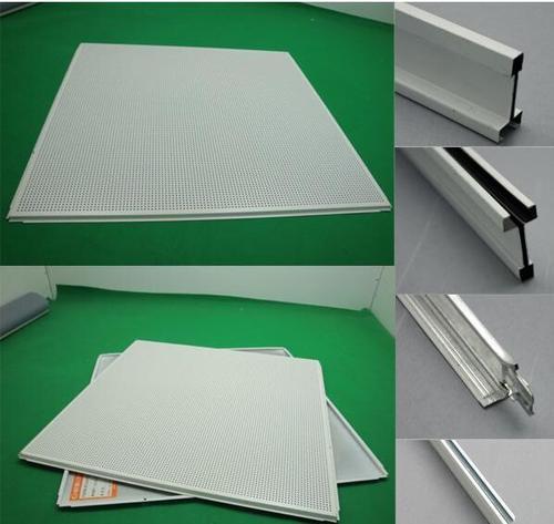 鄂州铝扣板厂家-鄂尔多斯铝扣板-杭州铝扣板厂家生产厂家