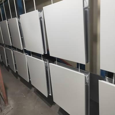 桂林铝扣板厂家-桂林铝扣板吊顶生产厂家-桂林市铝扣板厂家