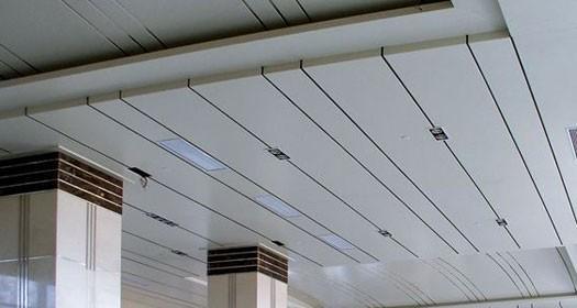 铝扣板平面吊顶-铝扣板吊顶2d平面图-铝扣板平面吊顶图片