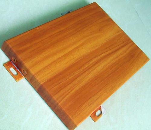 仿木纹铝扣板吊顶-150mm仿木纹铝扣板-木纹铝扣板仿古
