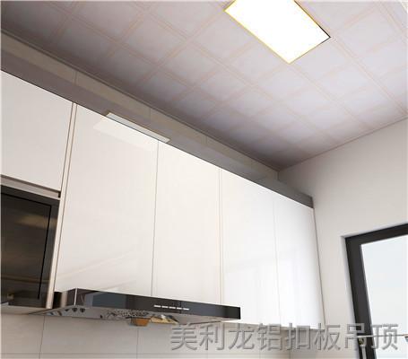 滚涂厨房铝扣板UV-岁月流金1