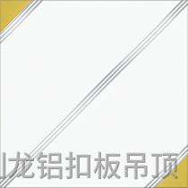 彩涂餐厅饭堂铝扣板