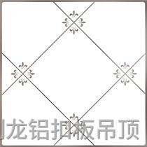 彩涂暗架铝扣板-对角菱形