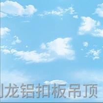 彩涂暗架铝扣板-蓝天白云