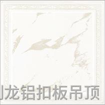 彩涂暗架铝扣板-罗马玉石