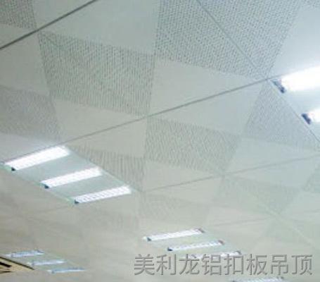 喷涂组合铝扣板天花