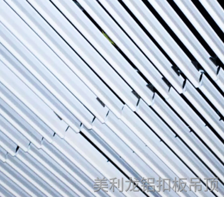 喷涂C型防风铝条扣