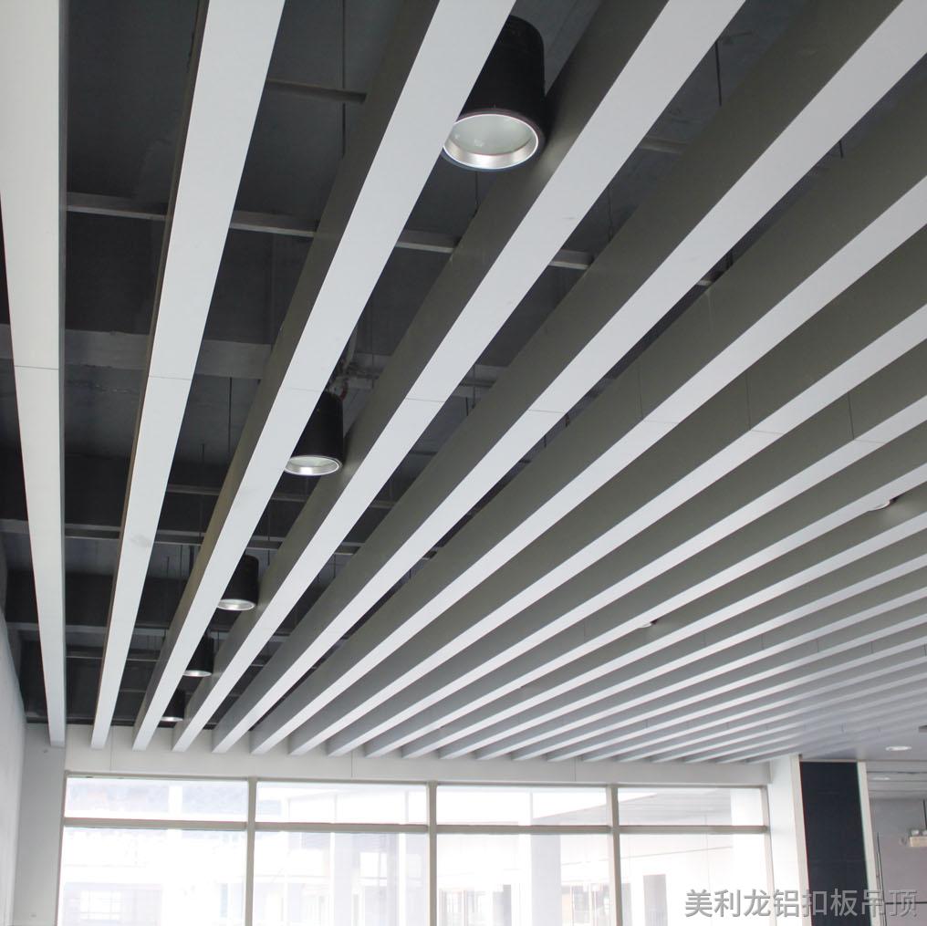 喷涂办公室铝方通