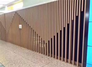 仿木纹外墙铝方通