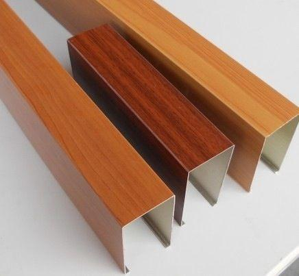 木纹型材铝方通