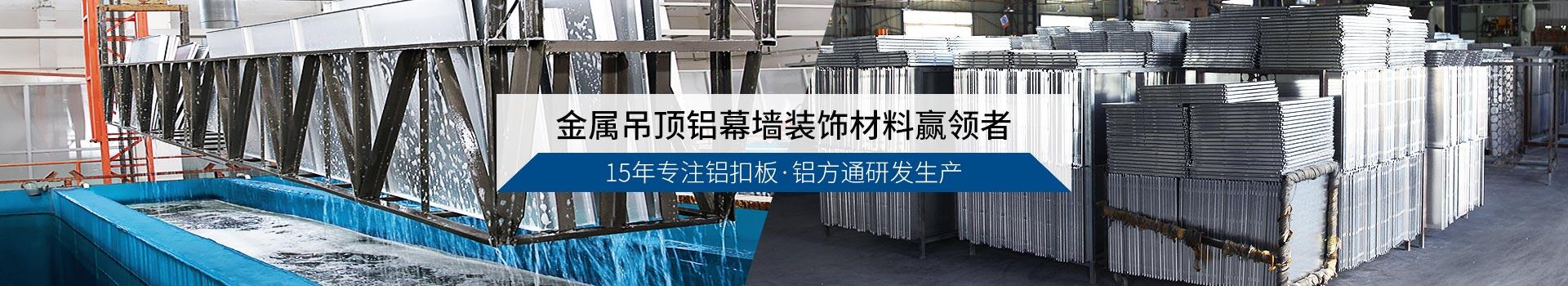 美利龙源艺-美利龙铝扣板吊顶公司简介 - 美利龙源艺