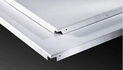 美利龙源艺铝天花板厂家-定制实力
