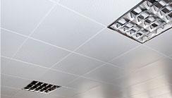 美利龙源艺铝天花板生产厂家-定制实力