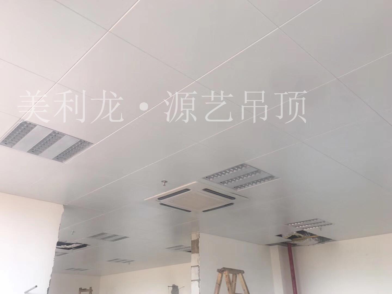 机房吊顶安装