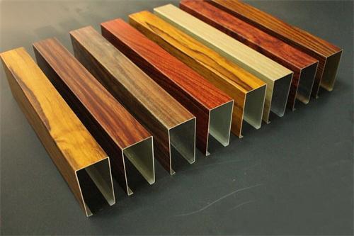 U型木纹铝方通